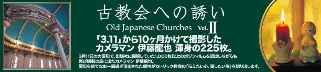 jpchurch2_200px
