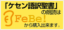 febetitle2